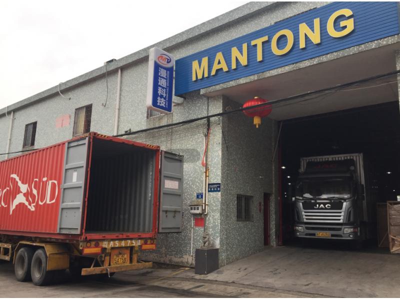 Guangzhou Mantong Electronic Technology Co., Ltd