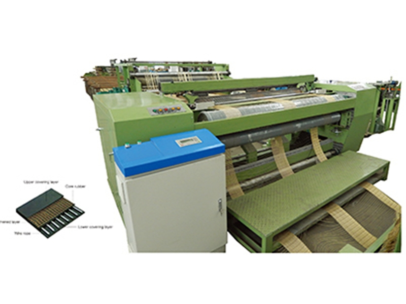 KSL Conveyor Belt of Anti -tearing Steel Mesh Rapier Loom