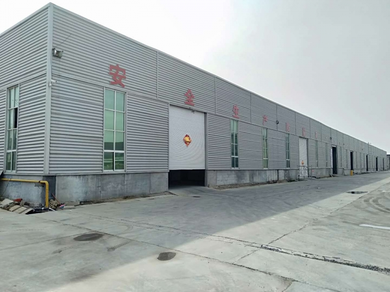 Linyi  Shengchen Advertising Material Co.,ltd