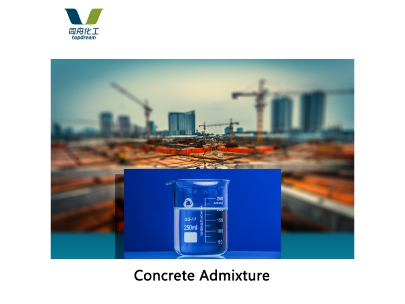 PCE GZ-40 Polycarboxylate Superplasticizer high slump retention/ Concrete Admixtures & Mortar Ad