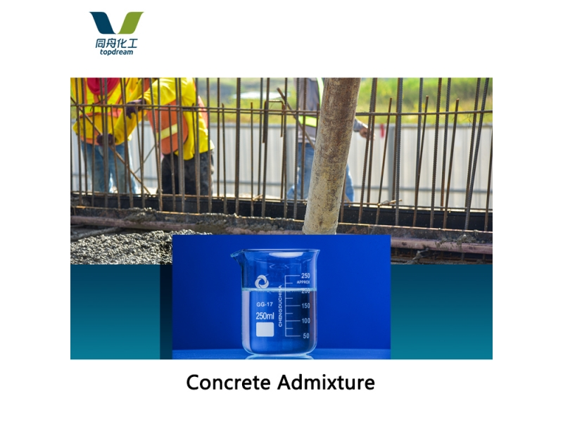 PCE Liquid TPEG&MPEG Series Most stable Concrete Water Reducing Agent Factory Supply Concrete Ad