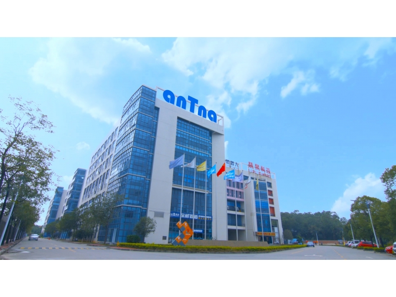 Antna Antenna Technology (foshan)co.,ltd