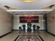 Shandong Tianlang Environmental Protection Technology Co,.ltd.