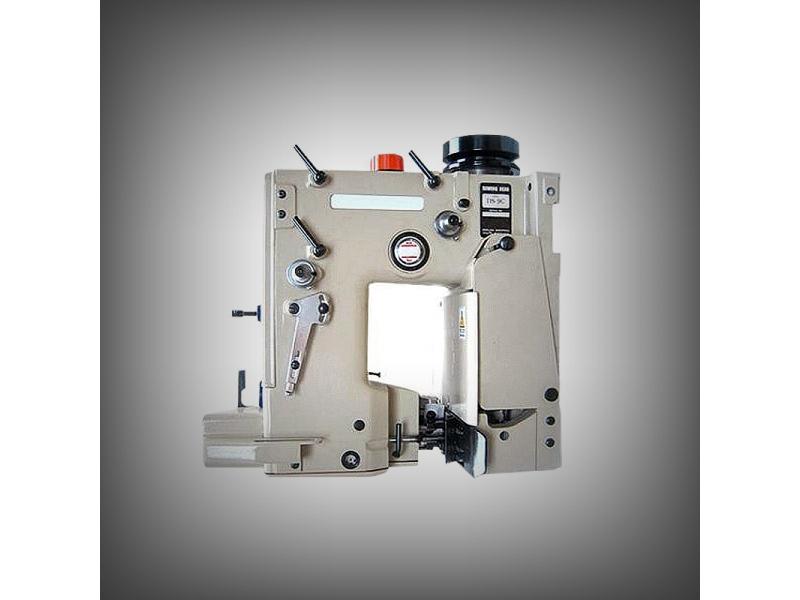 SHENPENG DS-9C bag closing sewing machine