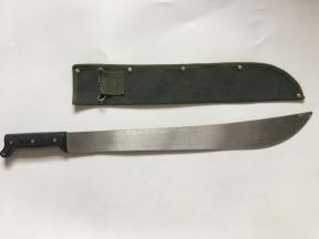 Agricultural Knife Machete knife Cane knife M205