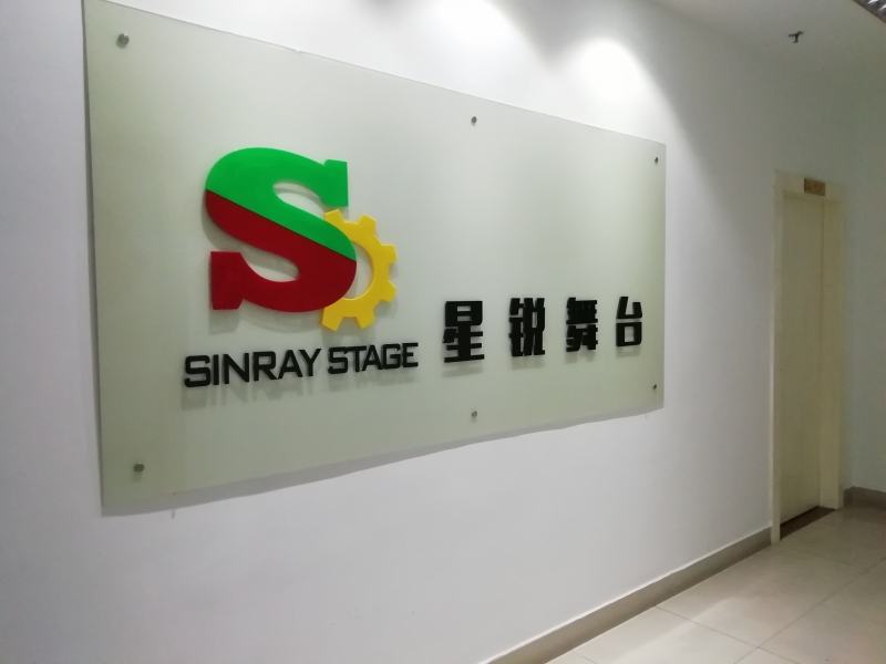 Guangzhou Sinray Stage Equipment Co,. Ltd