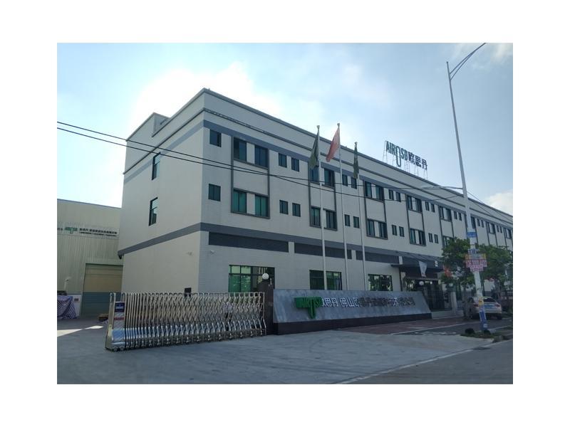 Foshan Airosd Thermal Technology Co.,ltd