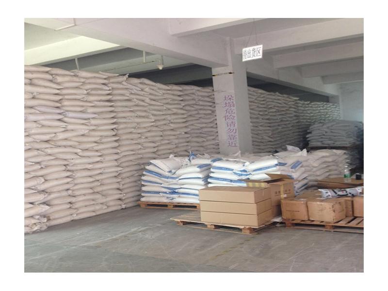 Shenzhen Minghui Antibacterial Technology Co., Ltd