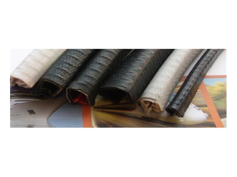 Wind Noise Block,Plastic Wind Noise Block, Plastic Extrusion Supplier,Plastic Wind Noise Block,Plast