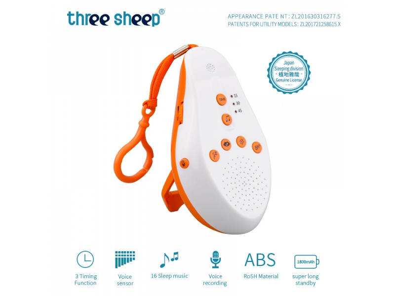 Recordable Baby soother white noise machine S7
