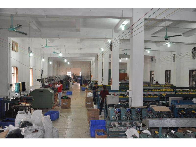 Holy King Thread Co., Ltd