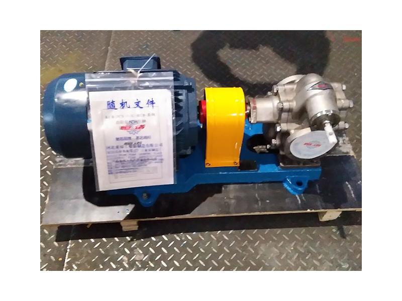 KCB big capacity oil delivery gear pump