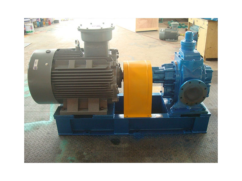 KCB   oil delivery stainless gear pump