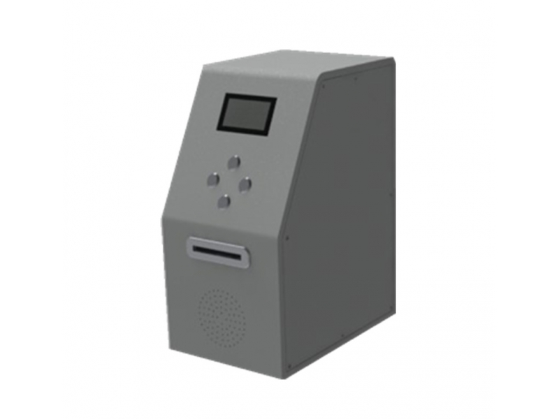 Validator Machine