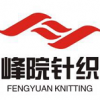Fujian Changle Fengyuan Knitting & Textile Co.,ltd