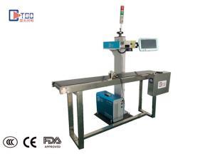 online flight laser marking machine