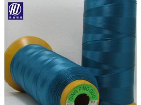 Widely Application Grade a Nylon Sewing Thread Nylon Yarn