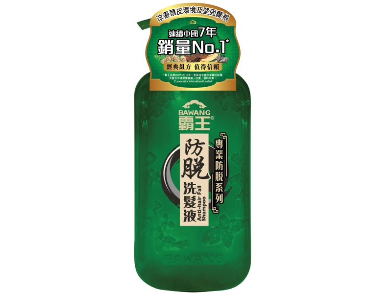 Hong Kong Professional Anti-Loss Series Anti-hair Fall Shampoo