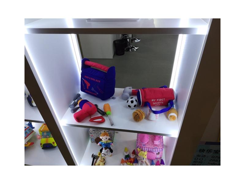 Dongguan Yonghong Toy Co. Ltd.