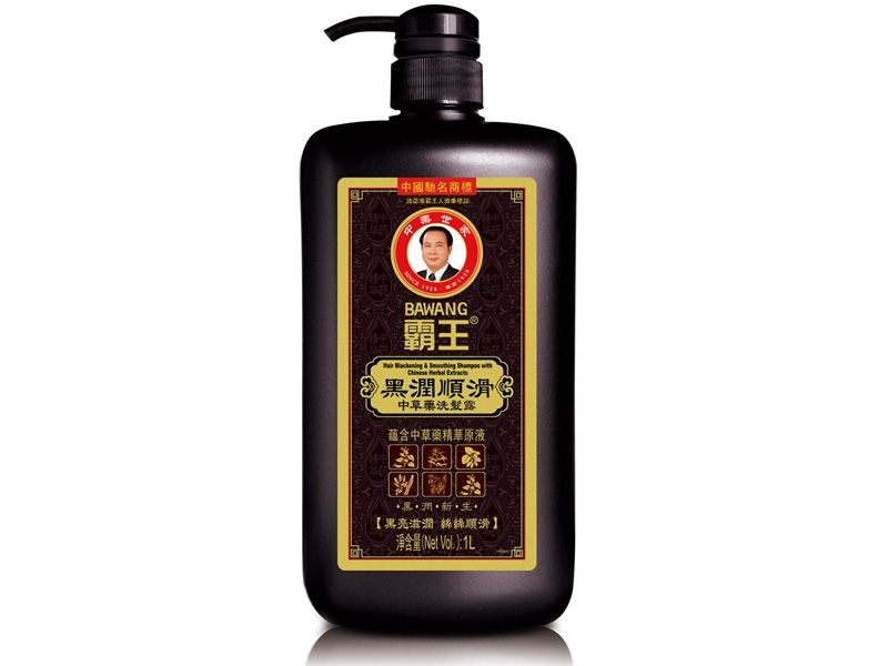 Hair Blackening & Smoothing Shampoo with Chinese Herbal Extracts
