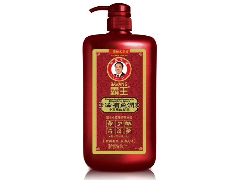 Nutri-moisturizing Shampoo with Chinese Herbal Extracts