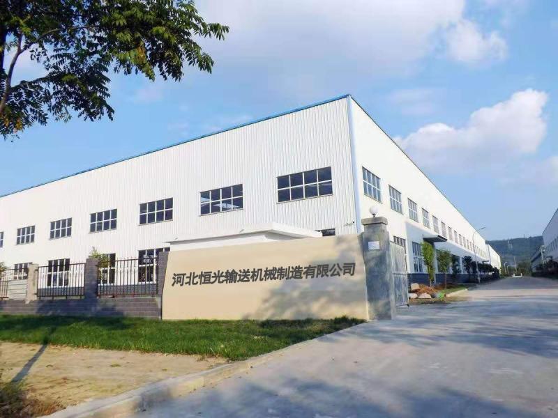 Hebei Hengguang Conveying Machinery Manufacturing Co., Ltd.