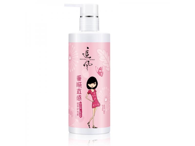 Royalwind Straight Sensation Plant Extract Hair Conditioner