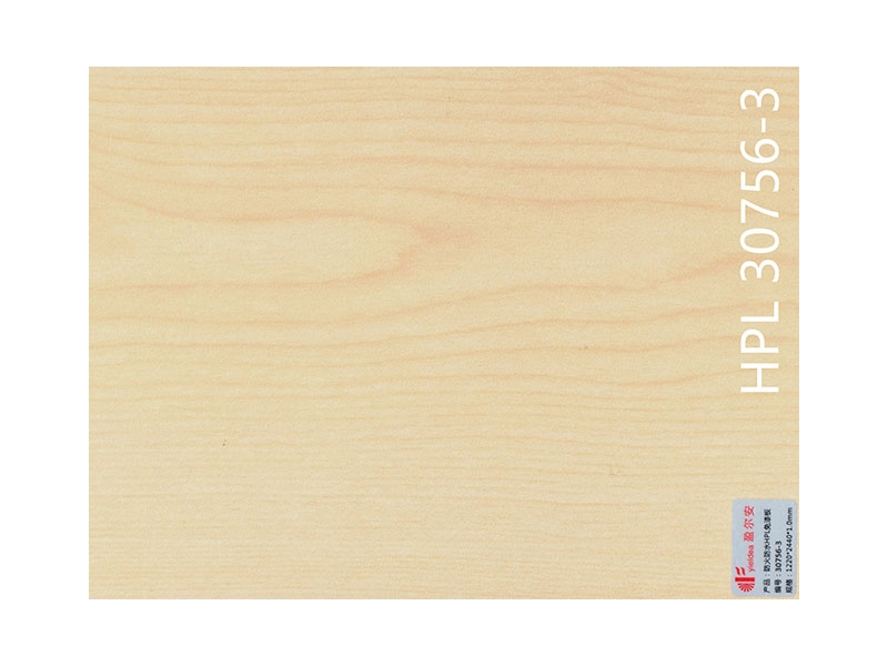7mm Particle Board HPL Commucial Plywood of Flooring and Home Decoration Wood
