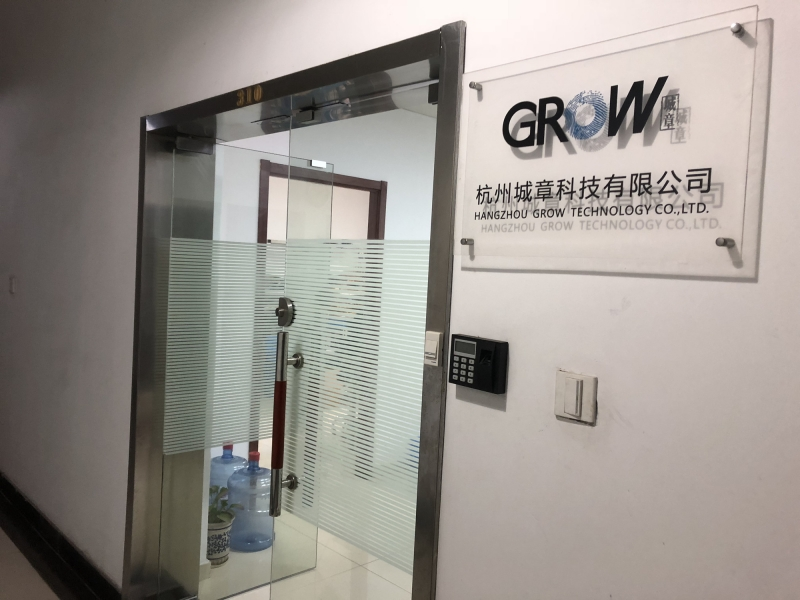 Hangzhou Grow Technology Co., Ltd