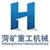 Shandong Hekuang Heavy Industry Machinery Co.,ltd