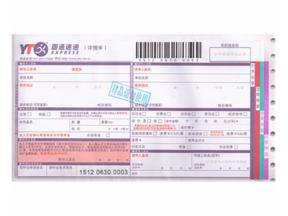 China logistics waybills supplier