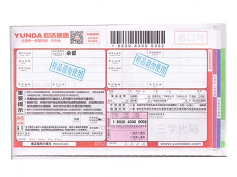 Express Waybill made in China