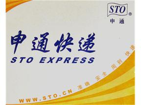 Express envelope 2