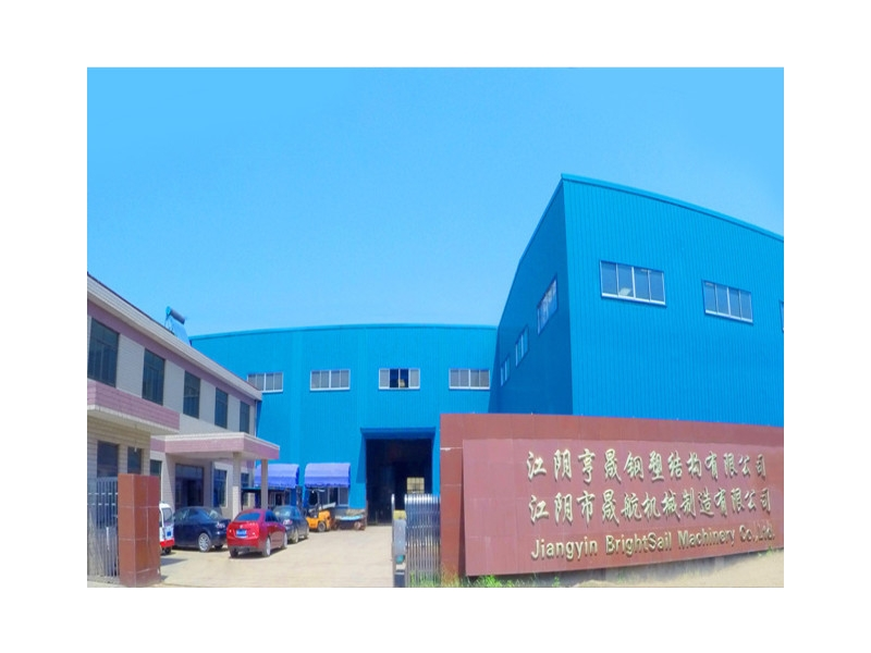 Jiangyin Brightsail Machinery Manufacturing Co.ltd