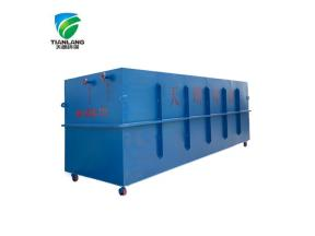 High efficiency sewage treatment plant for sewage treatment