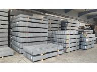 Xin Hui Metal Products Co., Ltd.