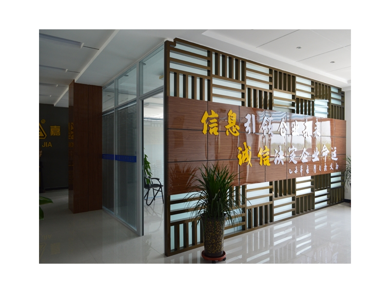 Xingtai Longjia Electronics Technology Co.,ltd.