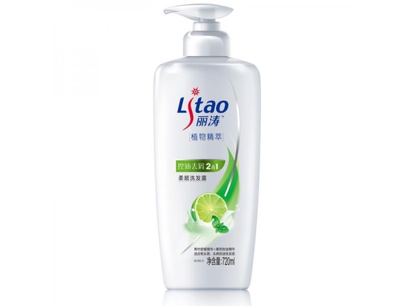 Li Tao Oil Control & Dandruff Removing Two-In-One Shampoo Series