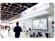 Shenzhen Cosbeauty Technology Co., Ltd