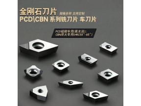 Diamond PCD CNC Blade