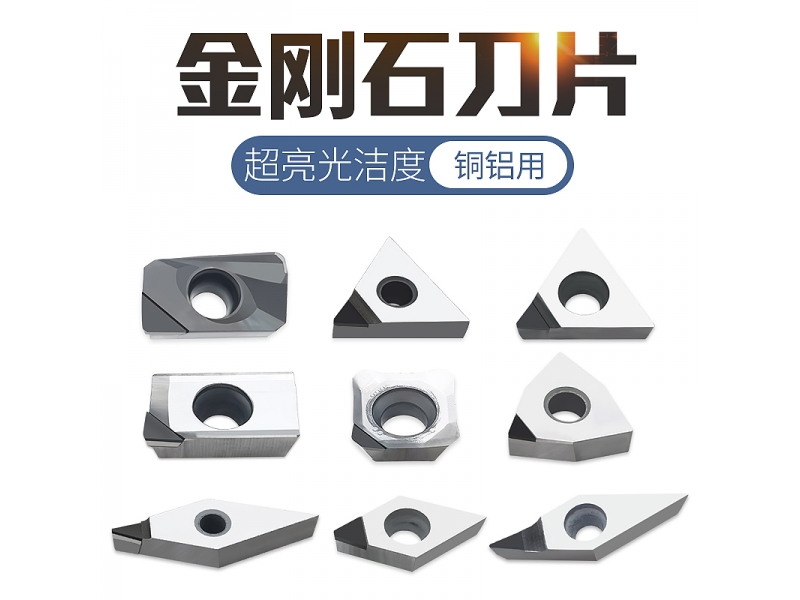 Diamond PCD CNC Blade