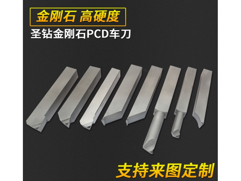 Diamond PCD tool, boring hole knife, spiral knife