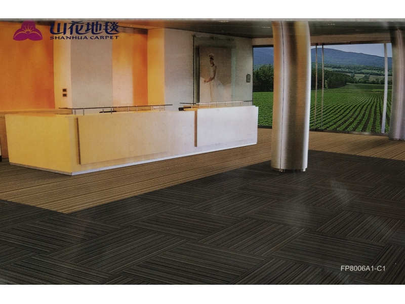 Carpet Tile Land Series PP Pile Height 3.5mm Pile Weight 630g per sqm