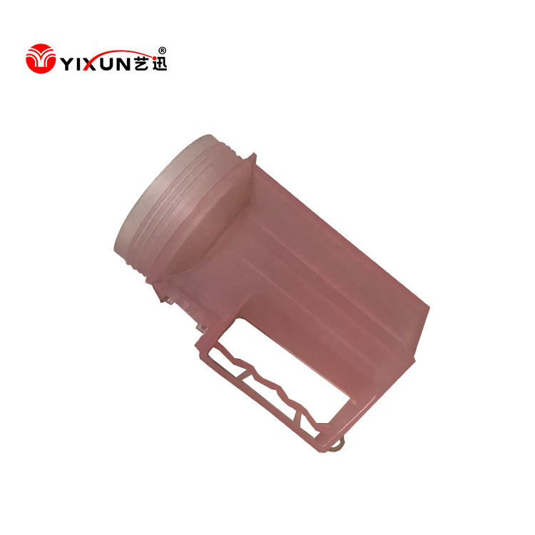 Custom-Plastic-Injection-Mould-Mold-of-Pink-Plastic-Bottle (3).jpg