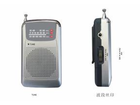 FM/AM/WB 3 BANDS RADIO