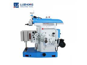 Shaper machine mechanism B635 Shaper machine price