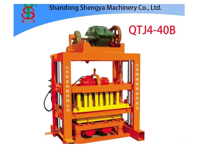 QTJ4-40B Hot sale small concrete block machine of interlocking bricks and blocks