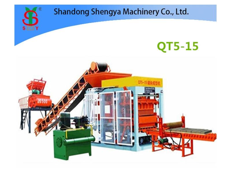 QT5-15 Full automatic hydraulic concrete block production line