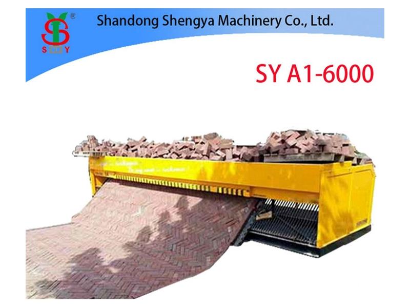SY6-400, SY5-400, SY4-400, SY3-400 Tiger stone machine