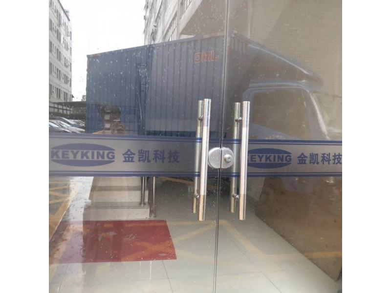 Peng Heshun Technology Co., Ltd..